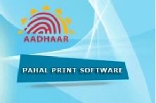 A1 Pahal PVC Card Printer Software