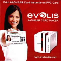 AADHAAR PVC Card Printing Software - Evolis